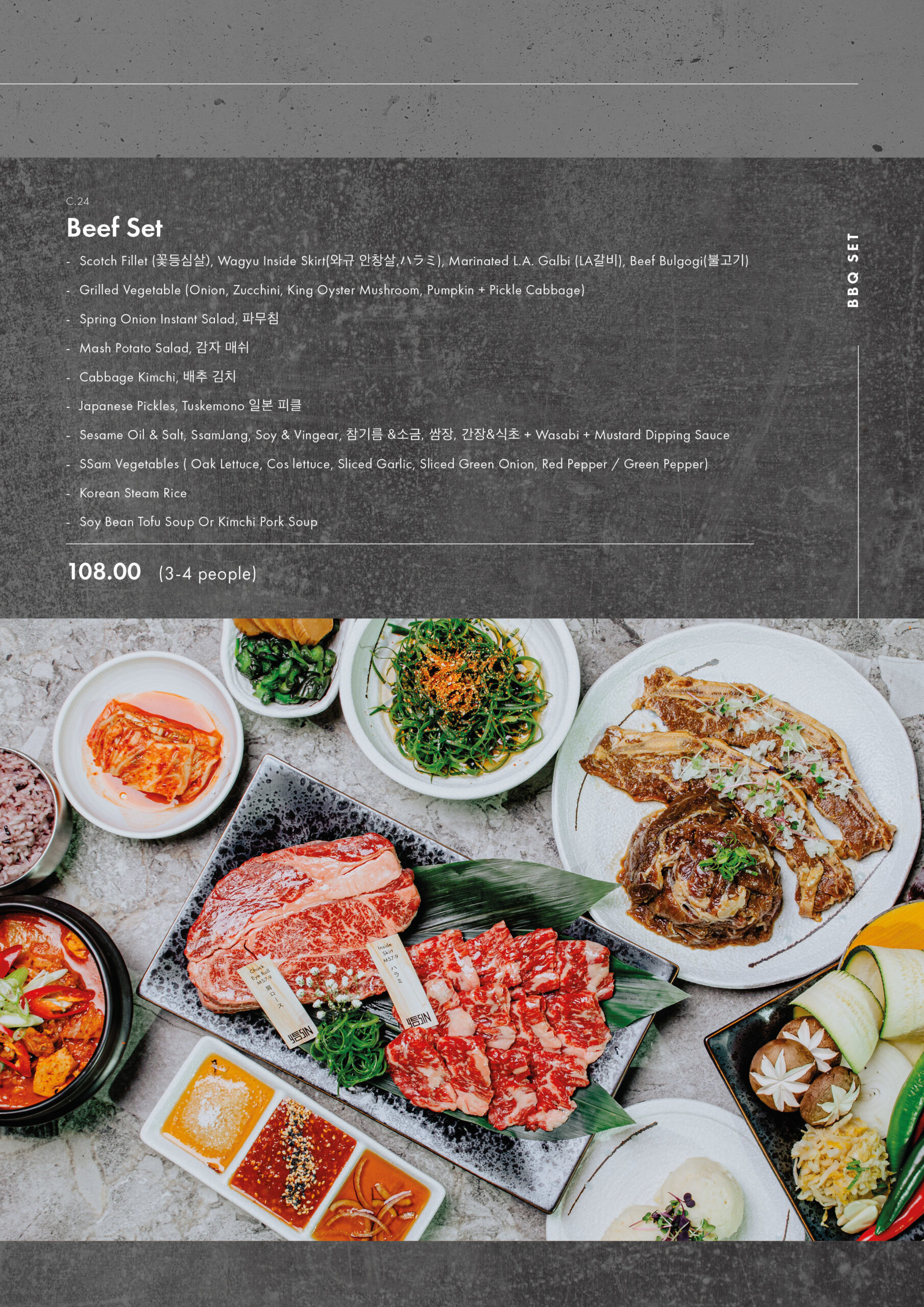 Yeosin_Menu_For Website19