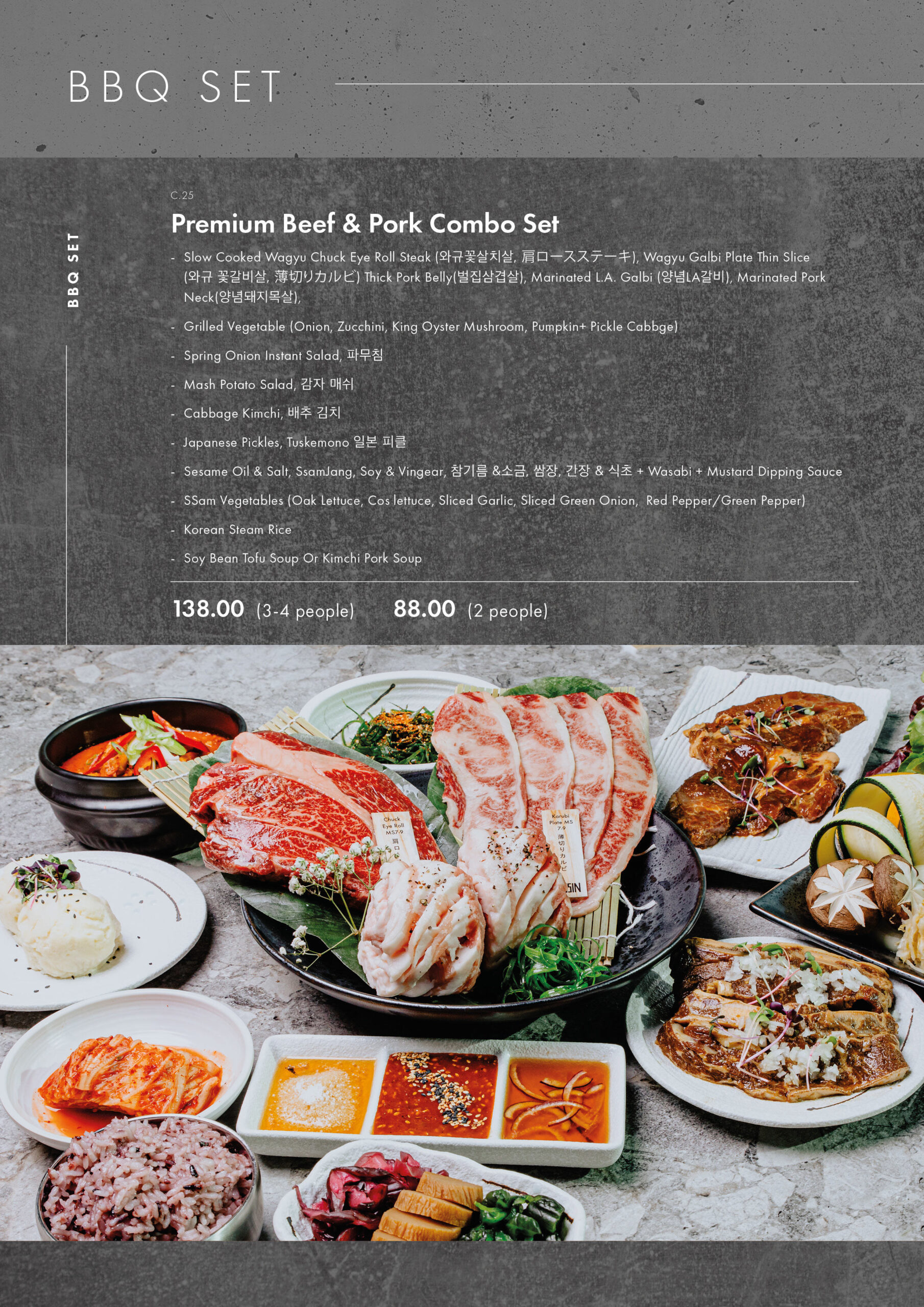 Yeosin_Menu_For Website20