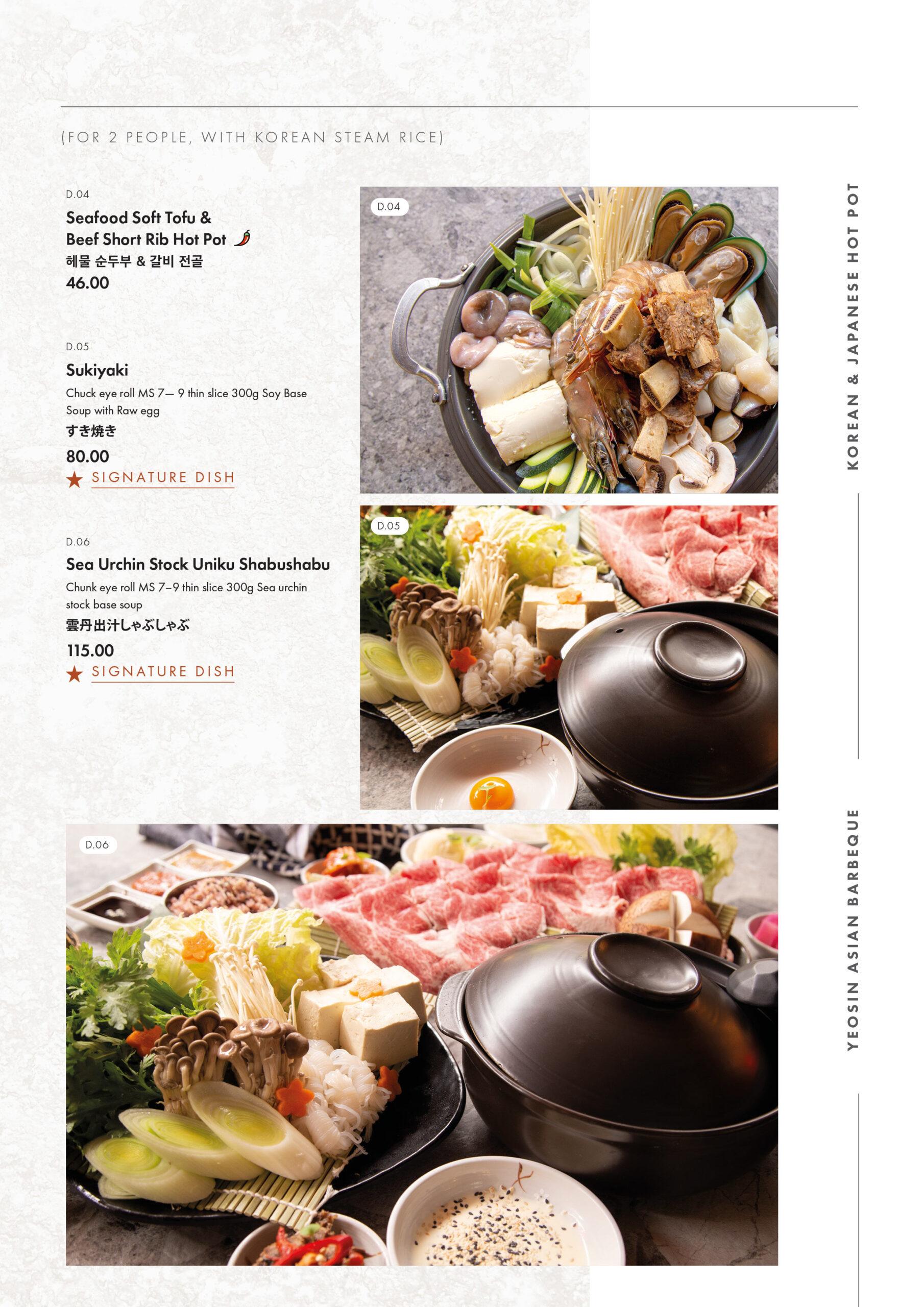 Yeosin_Menu_For Website25