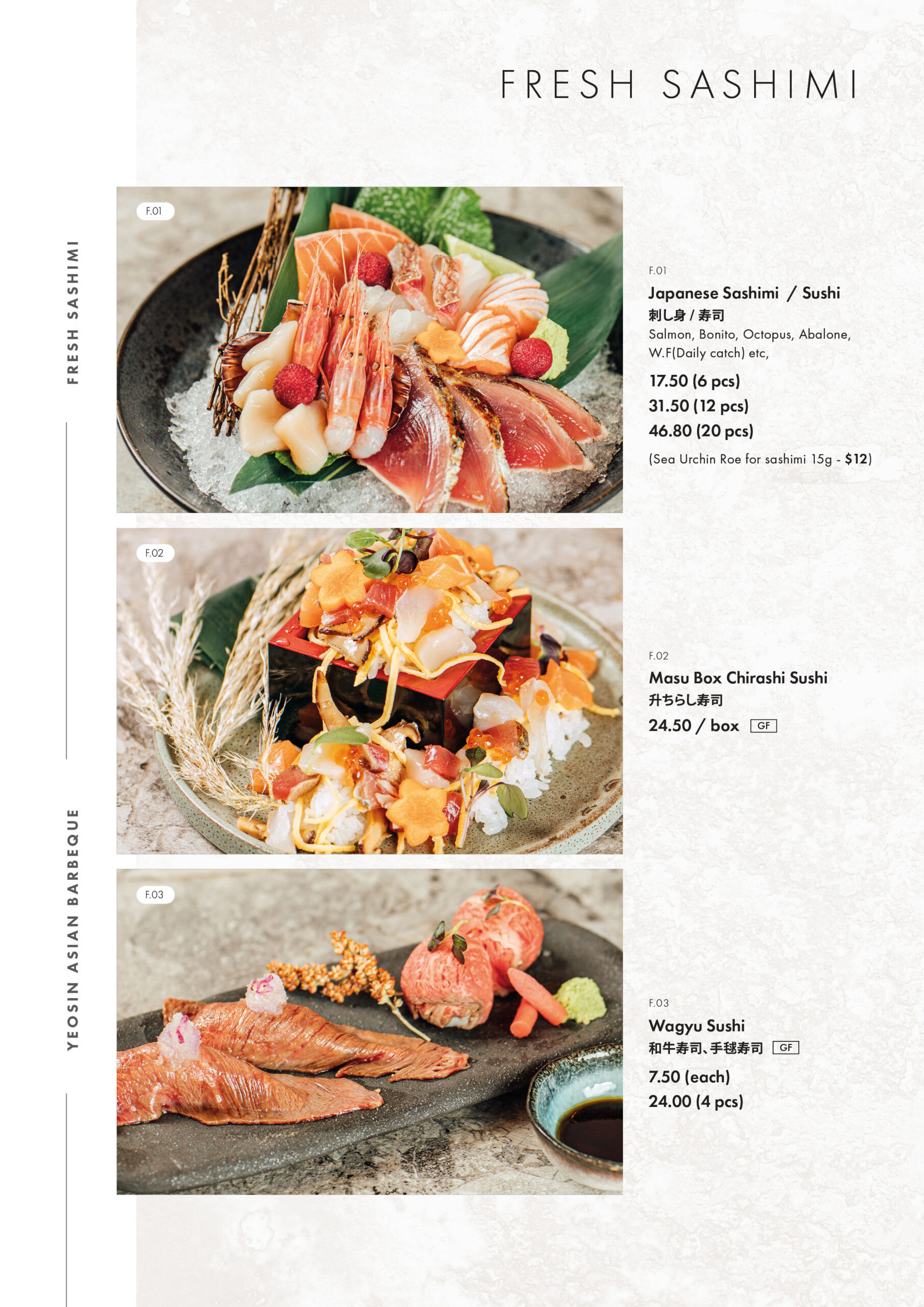 Yeosin_Menu_For Website6