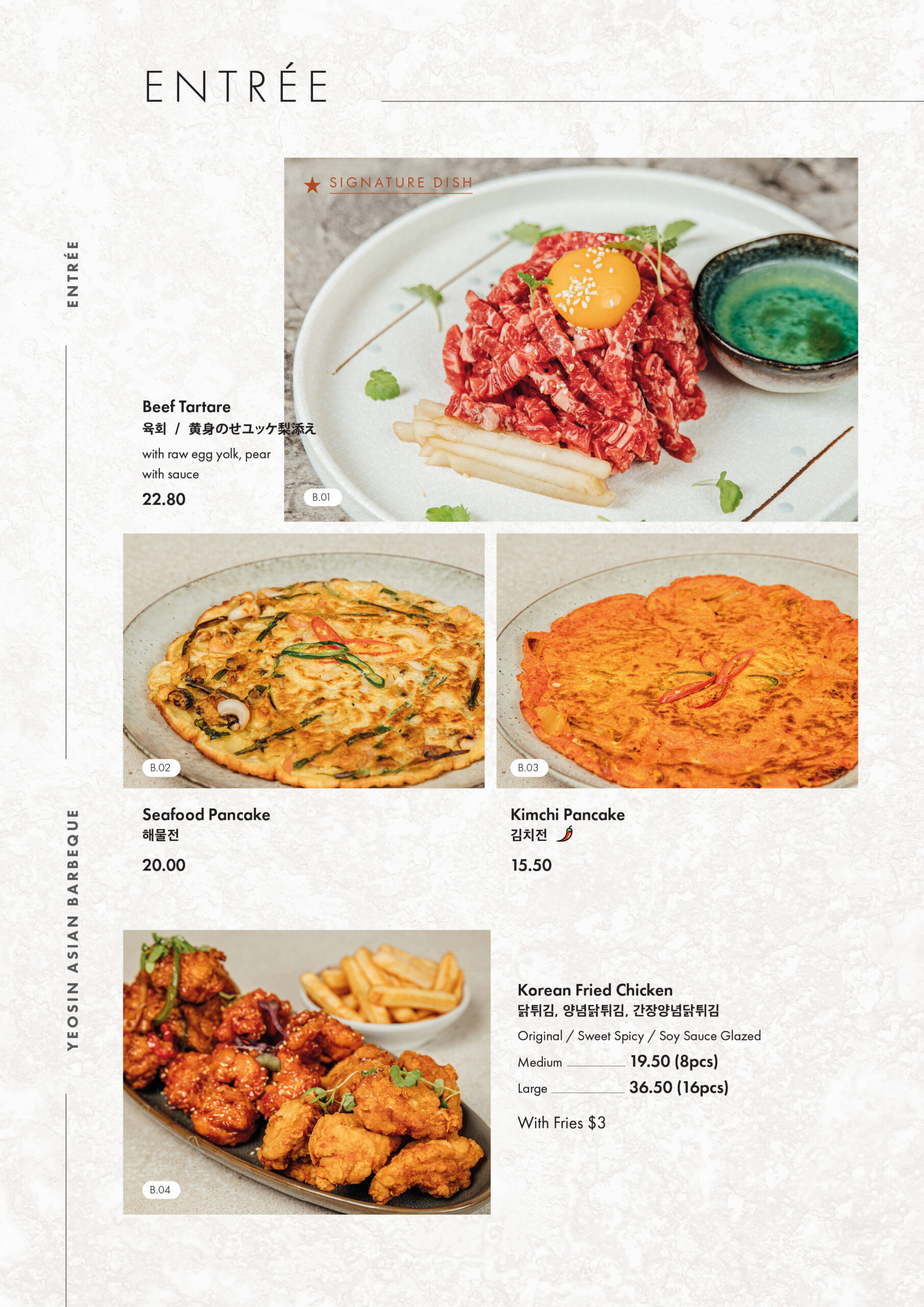 Yeosin_Menu_For Website8