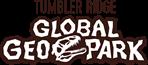 Tumbler Ridge Global Geopark logo