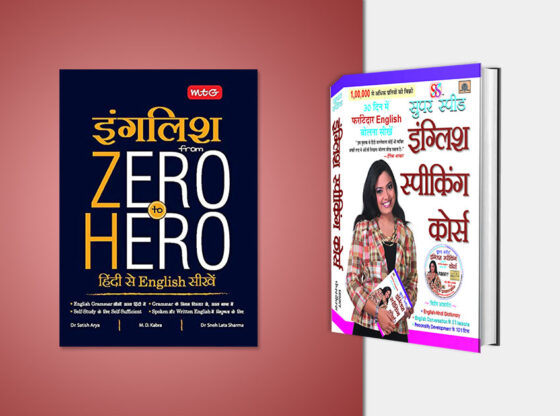 best english speaking books in india