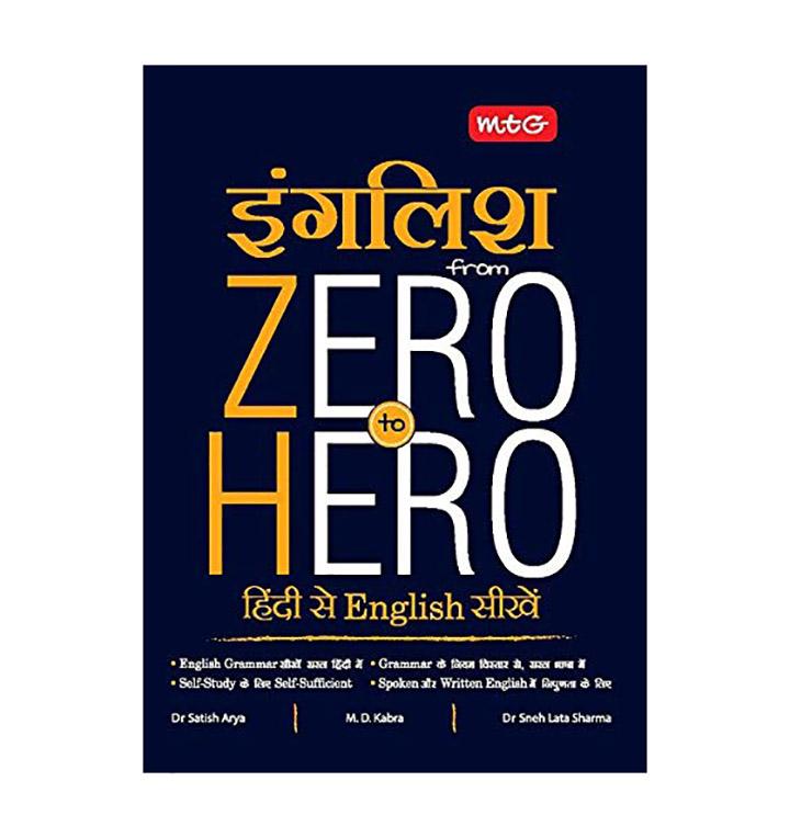 english zero to hero book
