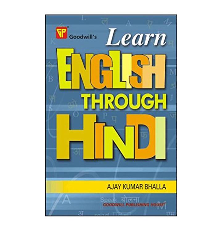 learn english through hindi book