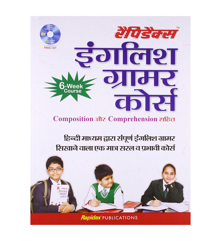 rapidex english grammar course hindi