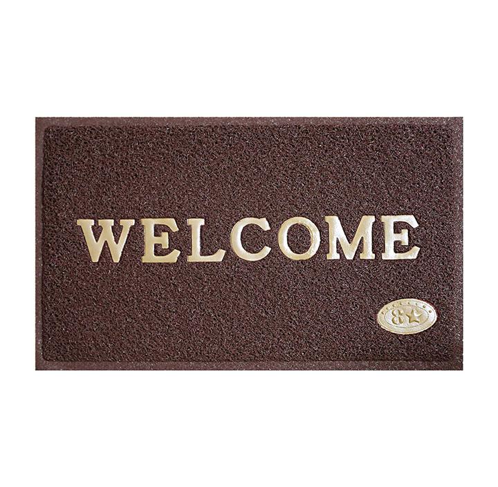 shankara welcome door mat