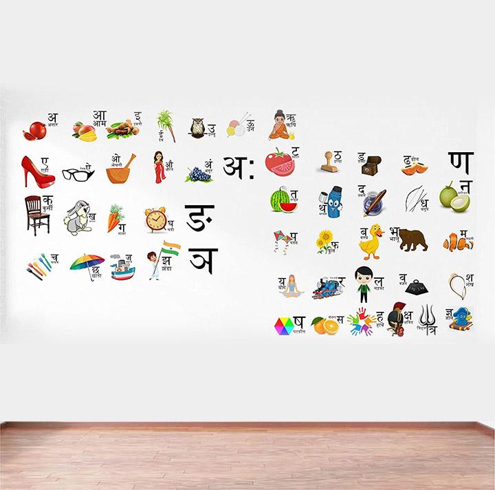 rawpockets 'hindi alphabets' wall sticker