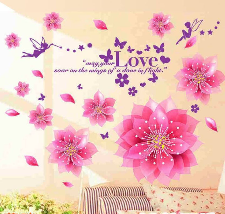 https://www.amazon.in/Decals-Design-Flowers-Blowing-Multicolour/dp/B019T1DYT4/