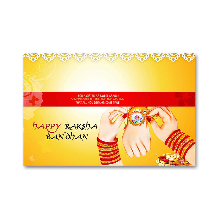 Raksha Bandhan Wall Sticker with Sister Quotes