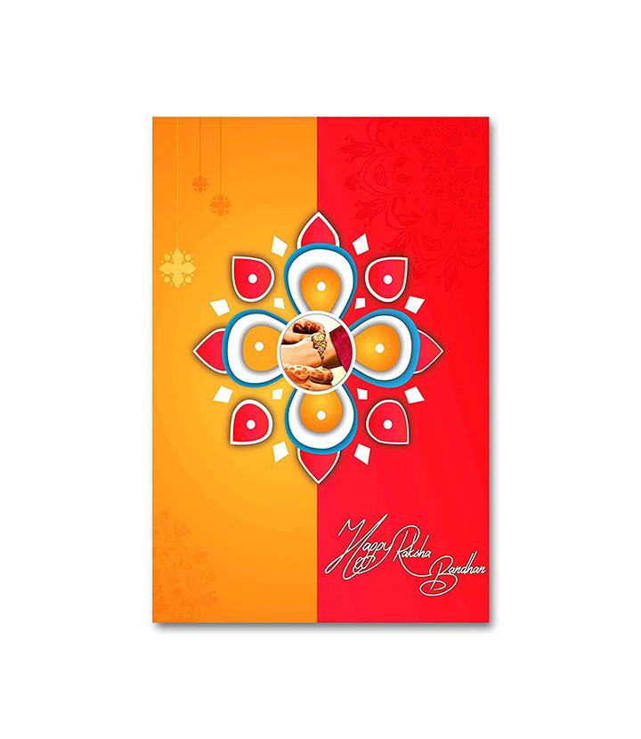 Rangoli Design with a Rakhi Picture - Rakhi Sticker Poster