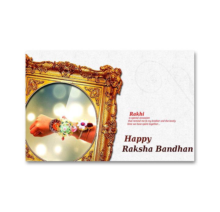 tamatina rakhi sticker poster