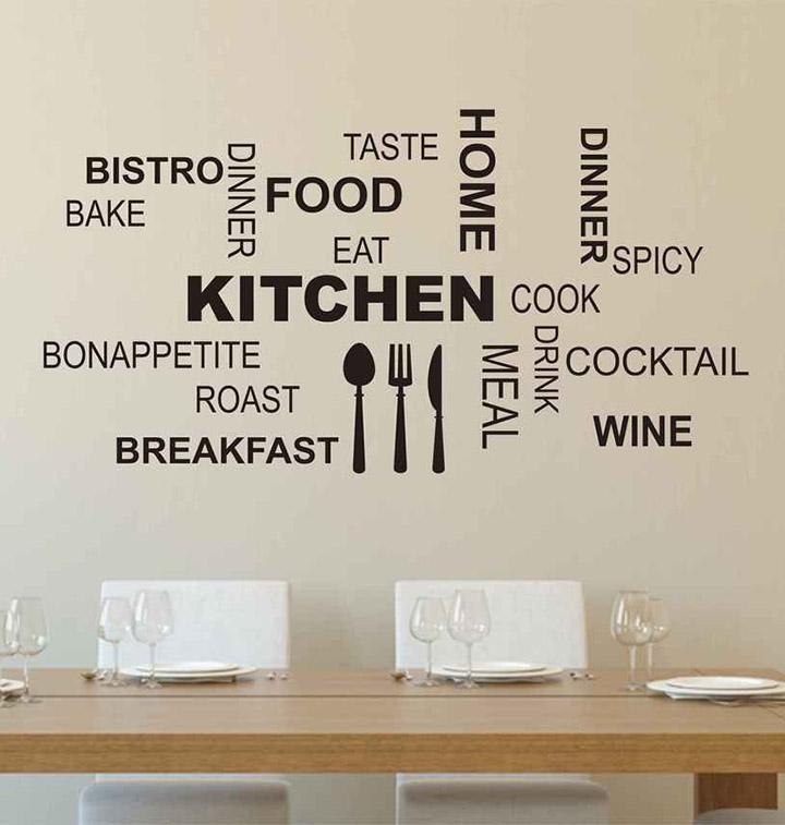 kitchen quotes modern art wall sticker