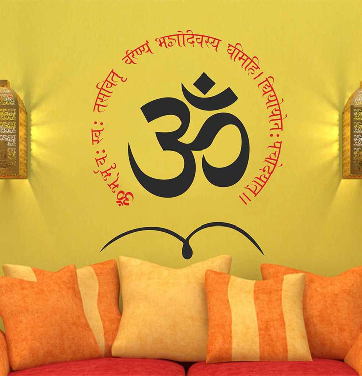 Decals Design Religious Om Design with Gayathri Mantra Pooja and Yoga Rooms' Wall Sticker
