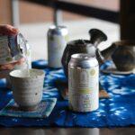 Godspeed Green Tea & Japanese Citrus cocktail