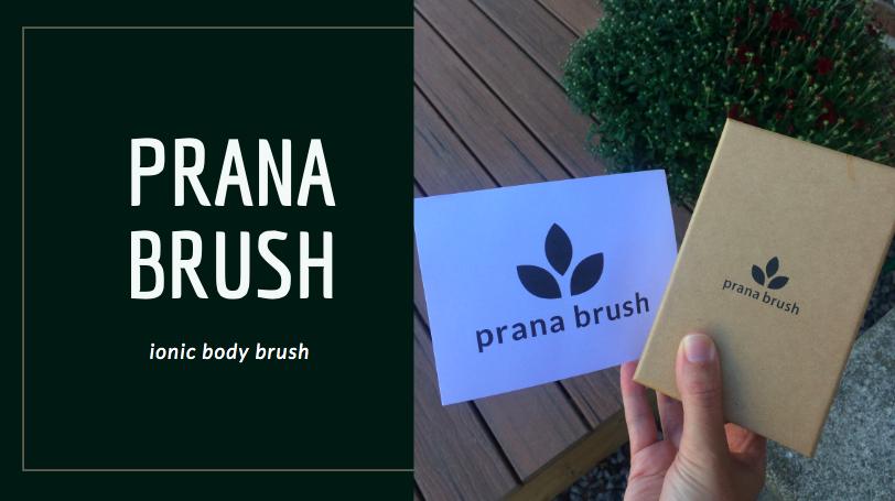 Prana-Brush-Unbox