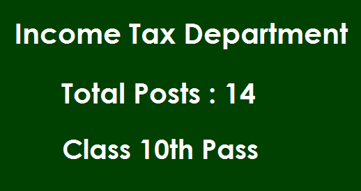 income-tax-department-recruitment