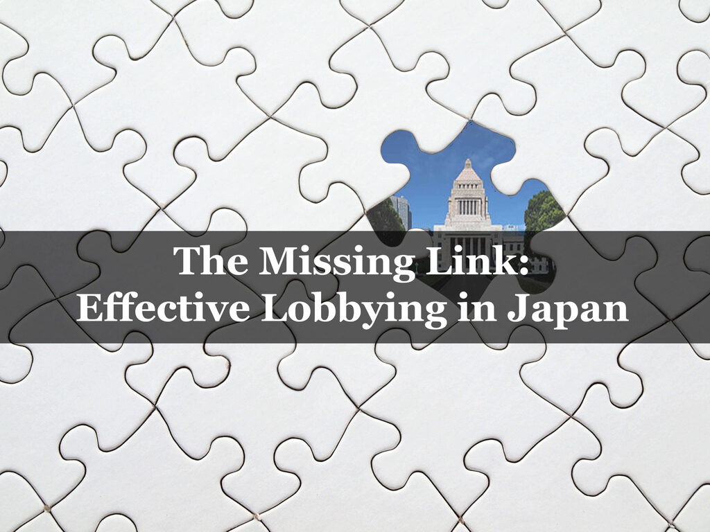 The Missing Link: Effective Lobbying in Japan