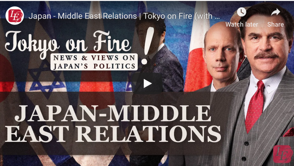 Japan Middle East Relations
