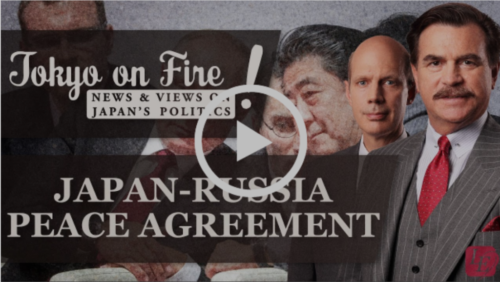 Japan-Russia Agreement