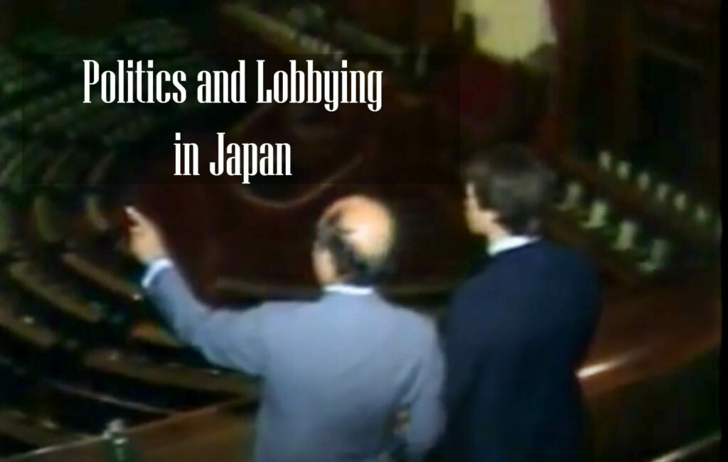 Politics and Lobbying in Japan
