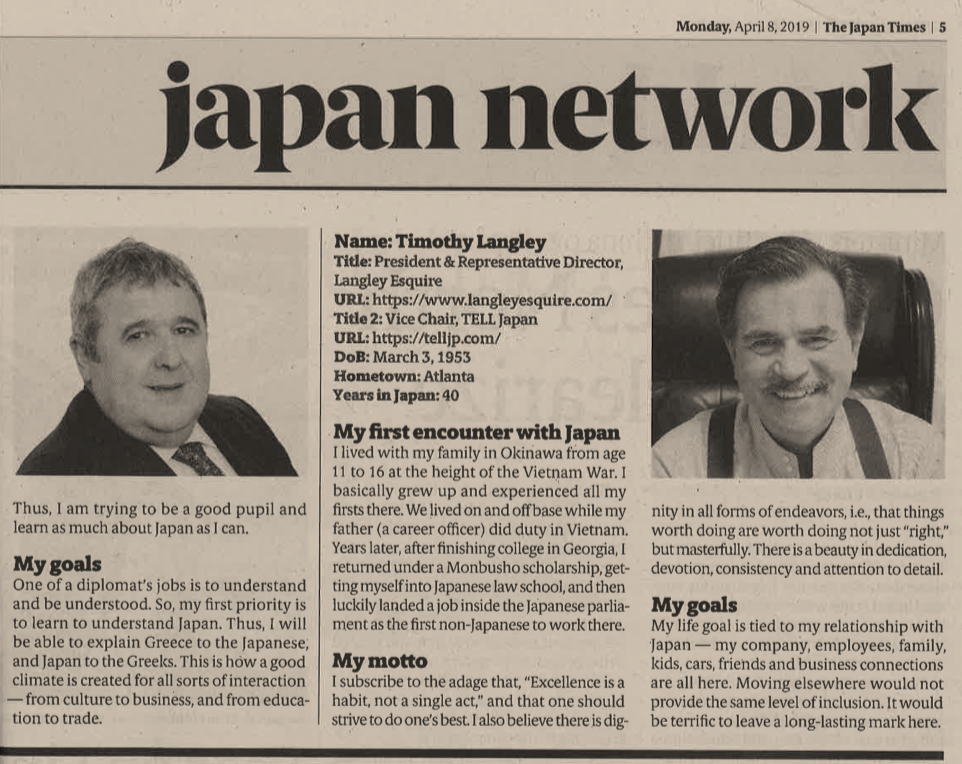 Japan Times Network Update