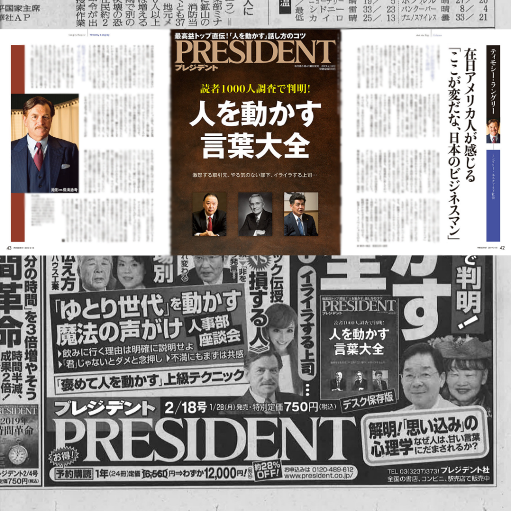 President Feature