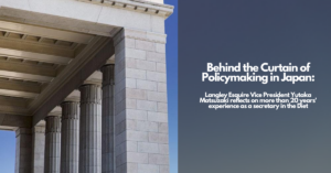 Policymaking in Japan