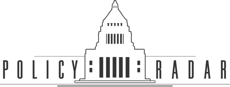 Policy Radar 2021 Logo