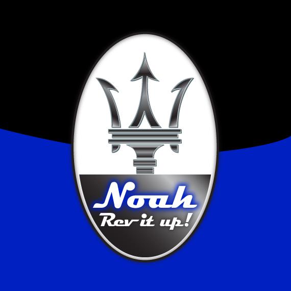 Noah's Bar Mitzvah Logo