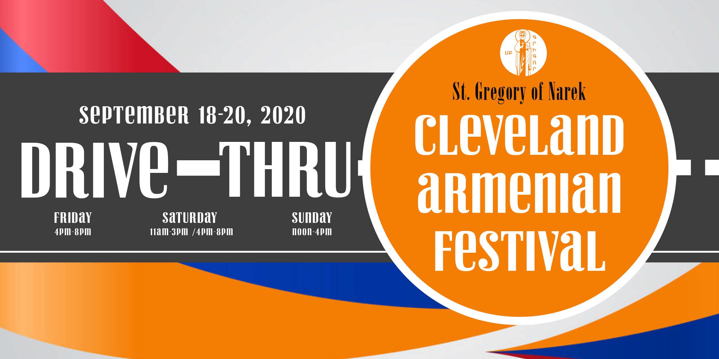 Fest_banner