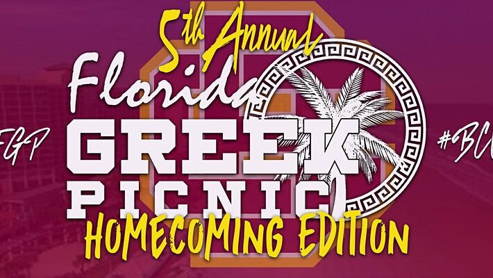 The 5th Annual Florida Greek Picnic Homecoming Edition