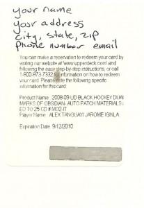 Upper-Deck-The-Expired-Redemption-Raffle-Program-Card