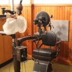 Optometrist equipment