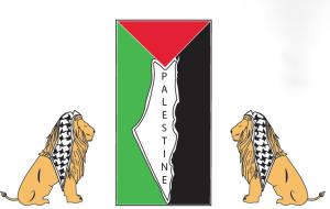 Palestine Logo 2