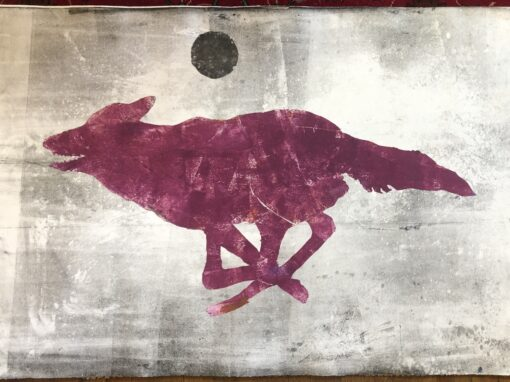 Red Coyote