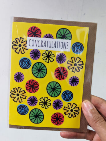 Flower Burst Greeting Card