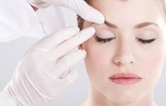 Facial Plastic Surgery Cookeville, TN | Upper Cumberland