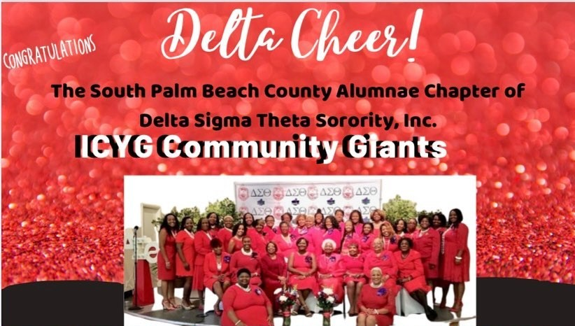 2020 Community Giant