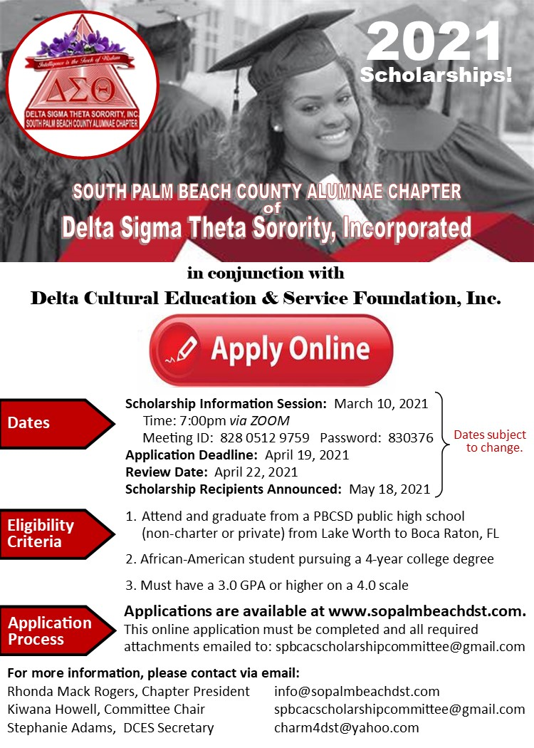 2021 Scholarships Are Available