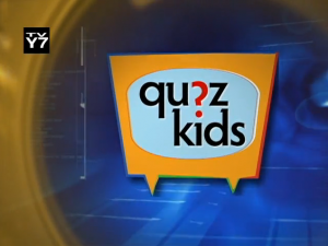 Quiz Kids Logo 2011