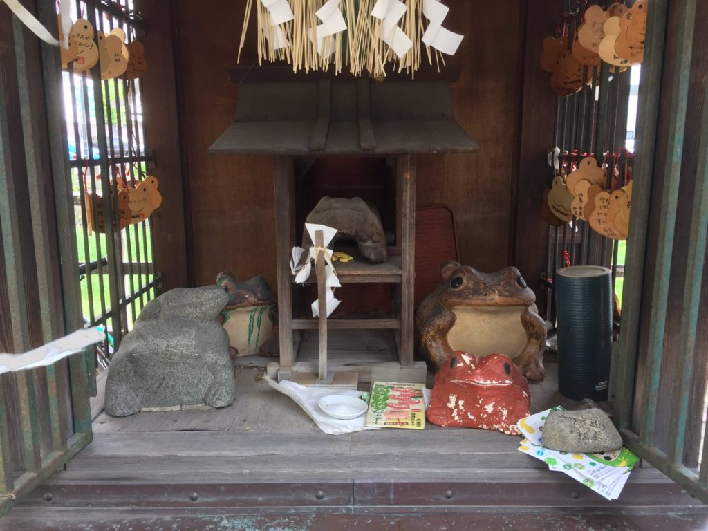 frog shrine in Japan