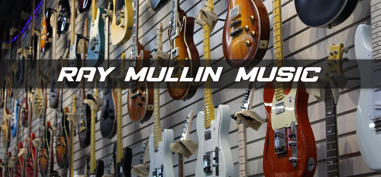 Guitar wall 2