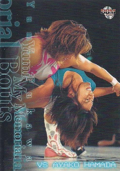 2001 BBM Yumi Fukawa Trading Cards 25