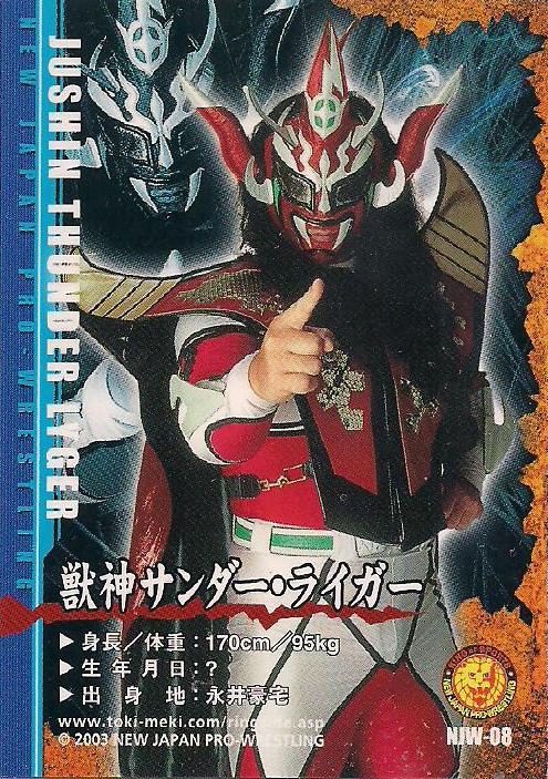 2003 Toki-Meki Ringside  (NJPW)