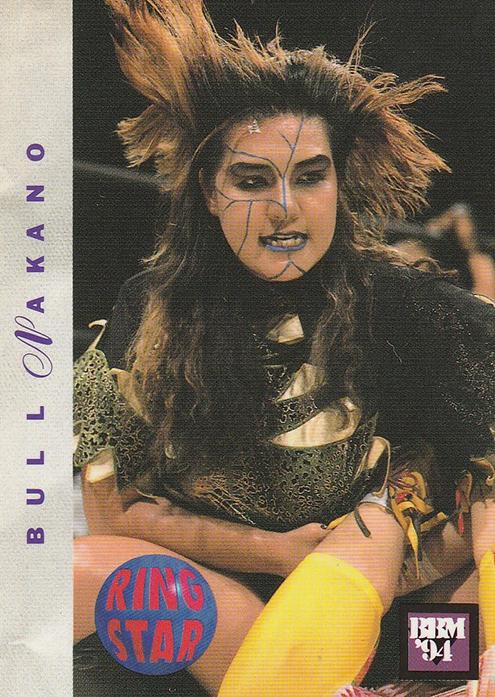1994 Ring Star All Japan Women's Pro Wrestling  (BBM)