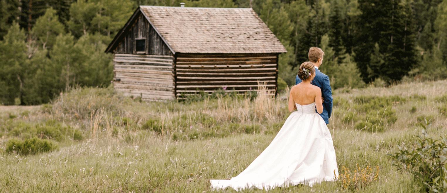 ASPEN WEDDINGS : CONTACT FORM