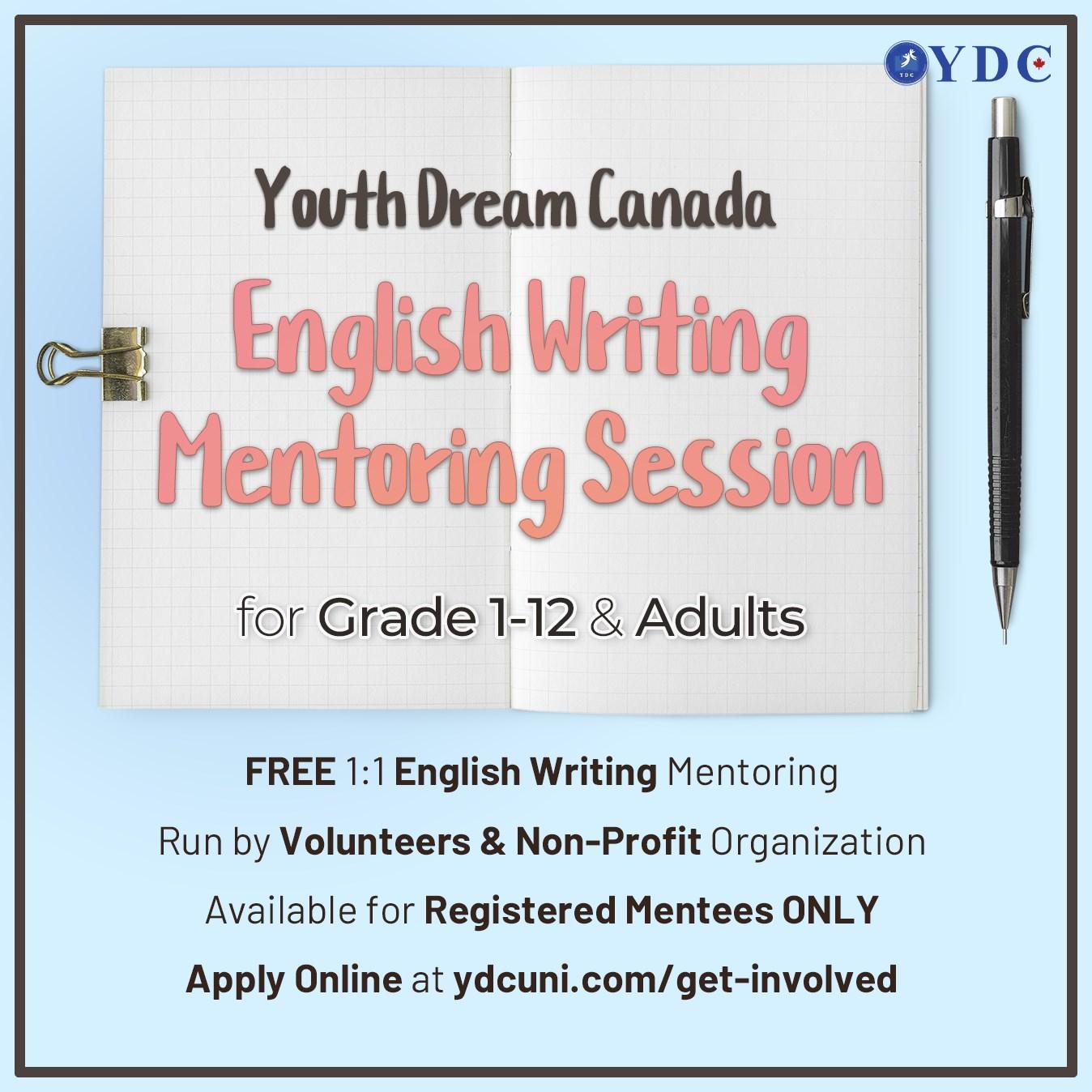 ydc-english-skill