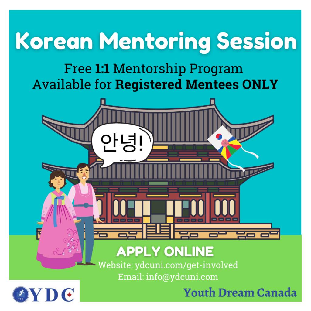 Korean Mentoring Session