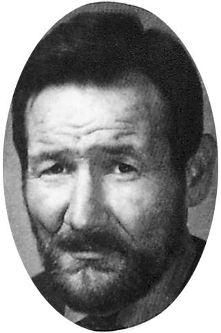 Walter K. Cheney